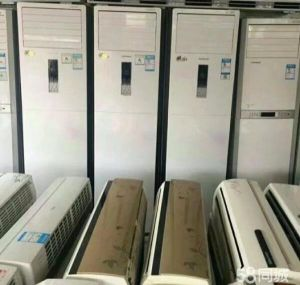 西安空调回收,西安中央空调回收,柜机空调回收,风管机空调回收