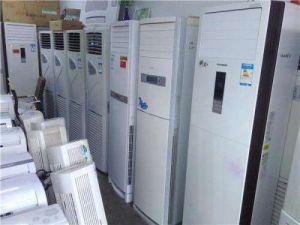 西安莲湖区高价回收空调、品牌空调、商用空调
